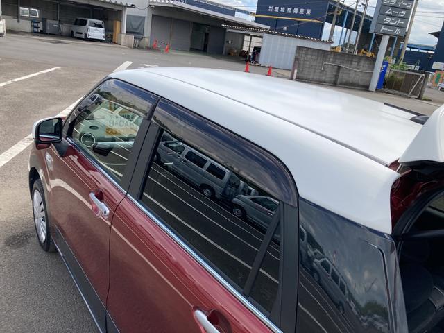 アクティバX プッシュボタンスタート アイドリングストップ 純正オーディオ(23枚目)