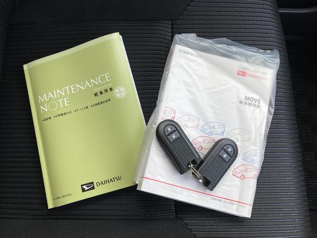 カスタム XリミテッドII SAIII 運転席シートヒーター パノラマモニター対応 LEDヘッドライト 純正14インチアルミホイール(56枚目)