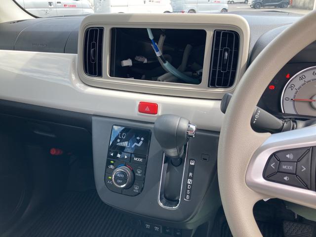 G リミテッド SAIII パノラマモニター対応 シートヒーター(運転席/助手席) USB端子(10枚目)