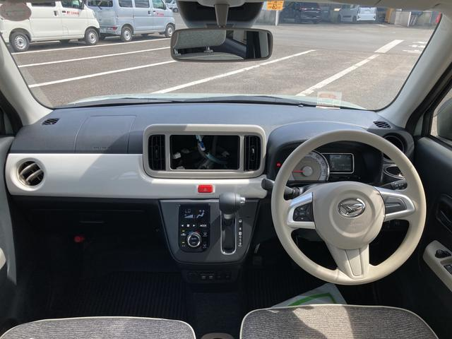 G リミテッド SAIII パノラマモニター対応 シートヒーター(運転席/助手席) USB端子(15枚目)