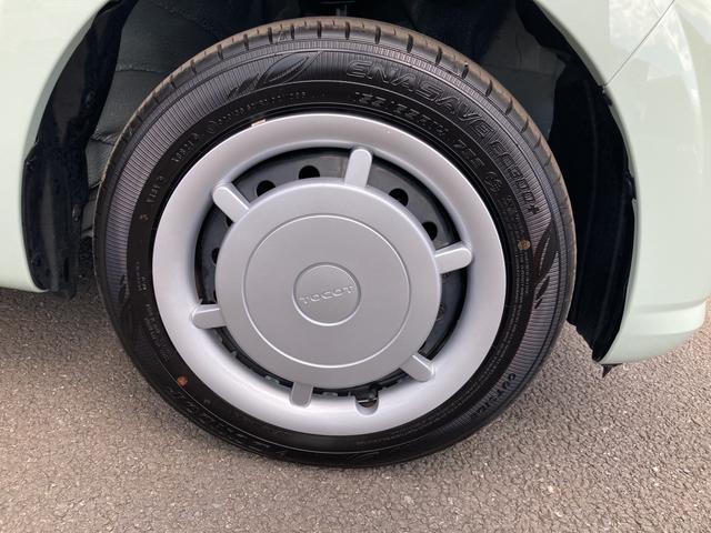 G リミテッド SAIII パノラマモニター対応 シートヒーター(運転席/助手席) USB端子(22枚目)