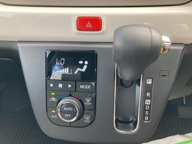 G リミテッド SAIII パノラマモニター対応 シートヒーター(運転席/助手席) USB端子(54枚目)