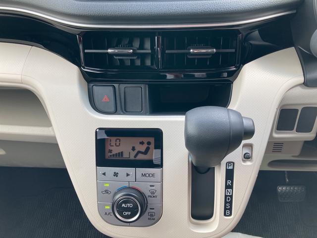 XリミテッドII SAIII バックカメラ 運転席シートヒーター LEDヘッドライト 純正14インチアルミホイール(49枚目)