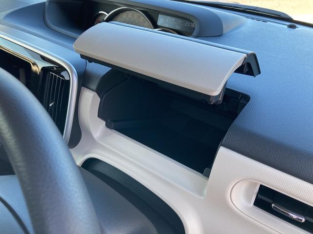 Gブラックインテリアリミテッド SA3 両側パワースライドドア スマートアシスト搭載 フォグランプ(43枚目)