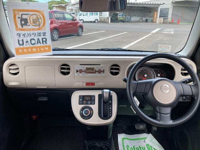ココアX 運転席シートリフター パワーウィンドウ 純正CDオーディオ アイドリングストップ機能(15枚目)