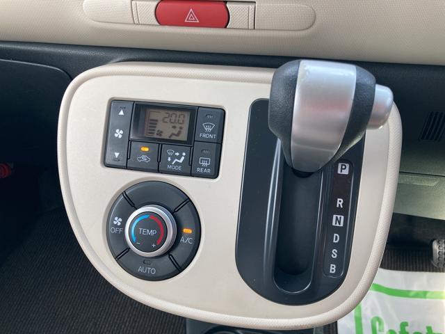 ココアX 運転席シートリフター パワーウィンドウ 純正CDオーディオ アイドリングストップ機能(52枚目)