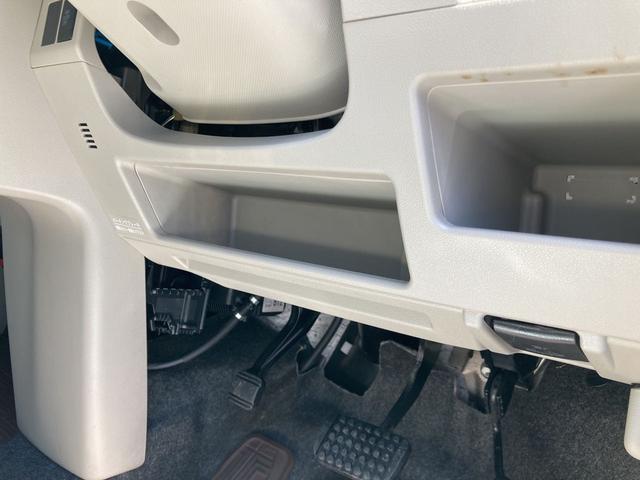 Xターボ SA スマートアシスト搭載 助手席側パワースライドドア アイドリングストップ機能 バックカメラ(55枚目)