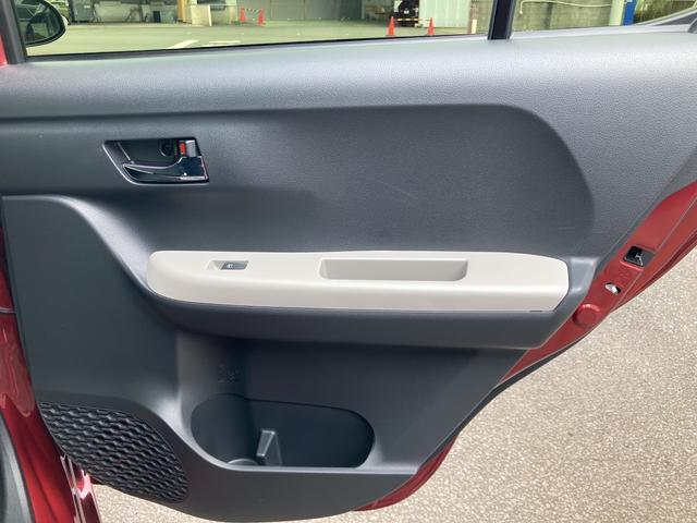 シルク Gパッケージ SAII バックカメラ 運転席シートリフター アイドリングストップ機能 純正14インチアルミホイール(34枚目)