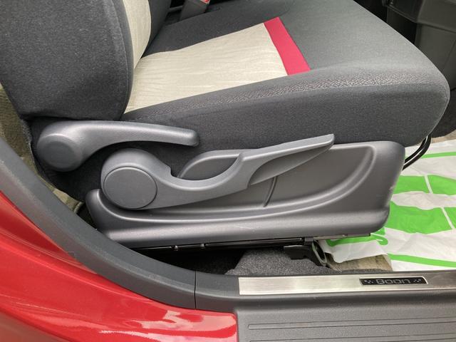シルク Gパッケージ SAII バックカメラ 運転席シートリフター アイドリングストップ機能 純正14インチアルミホイール(38枚目)
