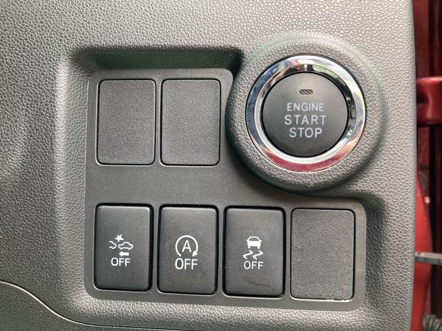 シルク Gパッケージ SAII バックカメラ 運転席シートリフター アイドリングストップ機能 純正14インチアルミホイール(41枚目)
