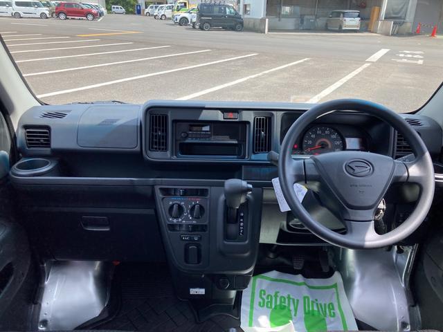 DX SAIII 両側スライドドア キーレス 純正ラジオ スマートアシスト搭載 2WD オートマチック車(15枚目)