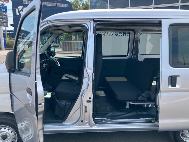 DX SAIII 両側スライドドア キーレス 純正ラジオ スマートアシスト搭載 2WD オートマチック車(28枚目)