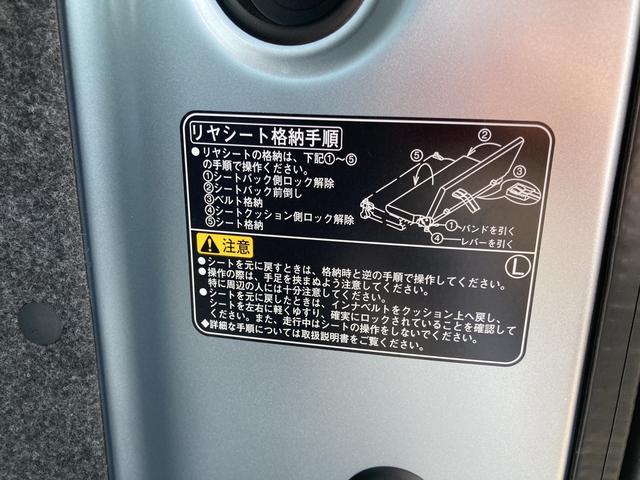 DX SAIII 両側スライドドア キーレス 純正ラジオ スマートアシスト搭載 2WD オートマチック車(33枚目)