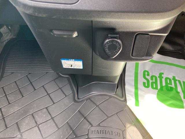 DX SAIII 両側スライドドア キーレス 純正ラジオ スマートアシスト搭載 2WD オートマチック車(51枚目)