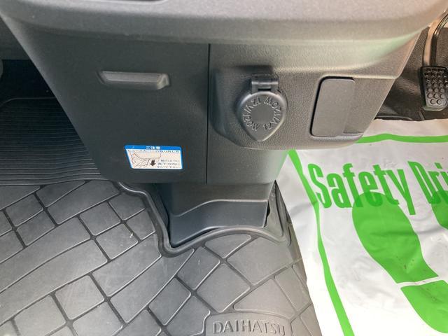 DX SAIII 2WD オートマチック車 キーレス 純正ラジオ 両側スライドドア スマートアシスト搭載(55枚目)
