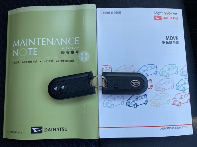 カスタム RS ハイパーリミテッドSAIII ターボ車 運転席シートヒーター パノラマモニター対応 LEDヘッドライト(49枚目)