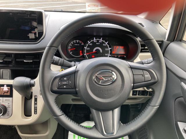 XリミテッドII SAIII 運転席シートヒーター バックカメラ キーフリー コーナーセンサー 純正14インチアルミホイール(16枚目)