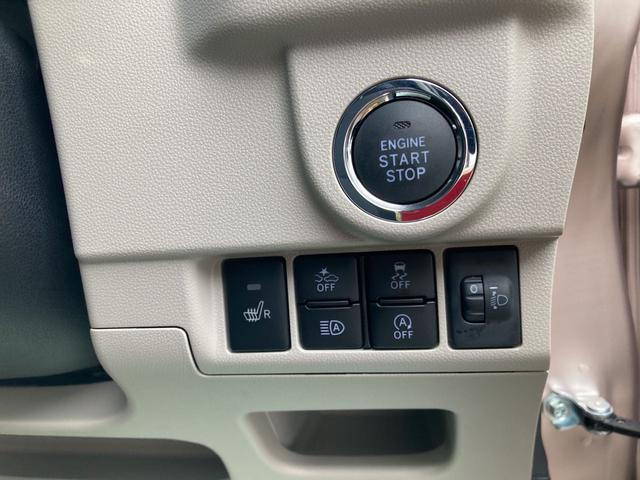 XリミテッドII SAIII 運転席シートヒーター バックカメラ キーフリー コーナーセンサー 純正14インチアルミホイール(41枚目)