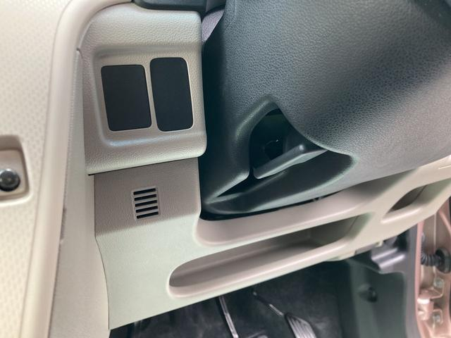 XリミテッドII SAIII 運転席シートヒーター バックカメラ キーフリー コーナーセンサー 純正14インチアルミホイール(49枚目)
