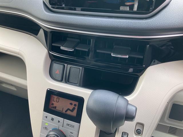 XリミテッドII SAIII 運転席シートヒーター バックカメラ キーフリー コーナーセンサー 純正14インチアルミホイール(51枚目)
