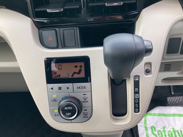 XリミテッドII SAIII 運転席シートヒーター バックカメラ キーフリー コーナーセンサー 純正14インチアルミホイール(52枚目)