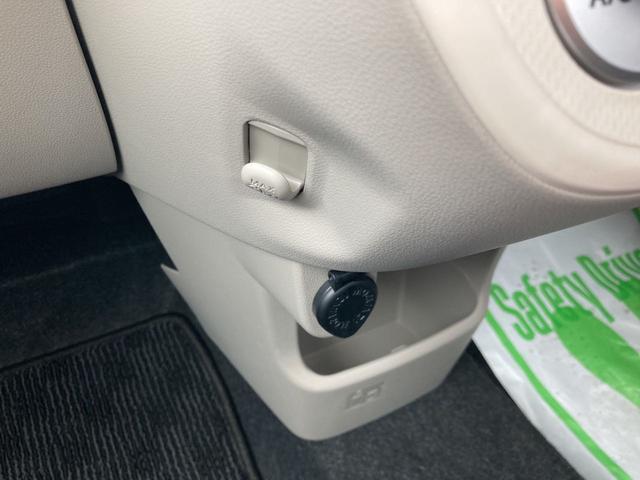 XリミテッドII SAIII 運転席シートヒーター バックカメラ キーフリー コーナーセンサー 純正14インチアルミホイール(54枚目)