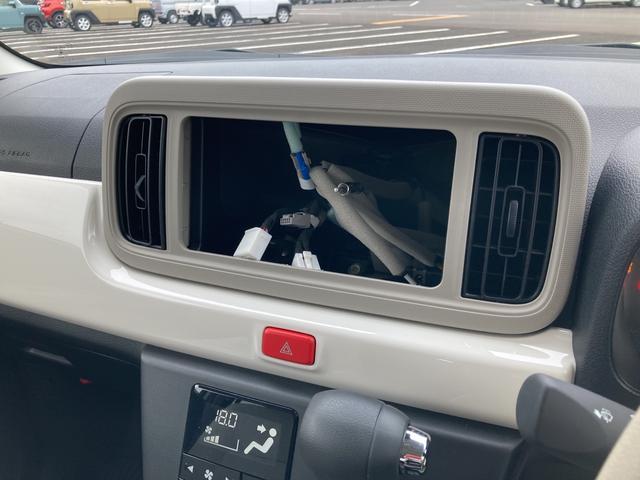 G リミテッド SAIII シートヒーター パノラマモニター対応 LEDヘッドライト キーフリー コーナーセンサー(50枚目)
