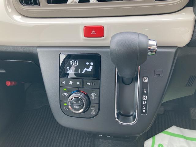 G リミテッド SAIII シートヒーター パノラマモニター対応 LEDヘッドライト キーフリー コーナーセンサー(52枚目)