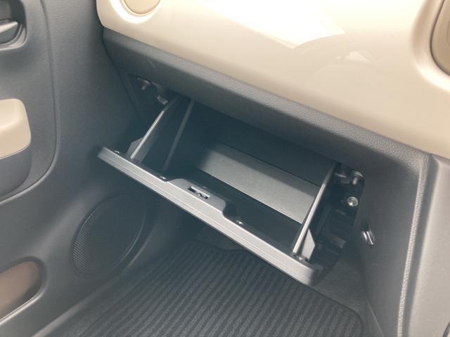 G リミテッド SAIII シートヒーター パノラマモニター対応 LEDヘッドライト キーフリー コーナーセンサー(61枚目)