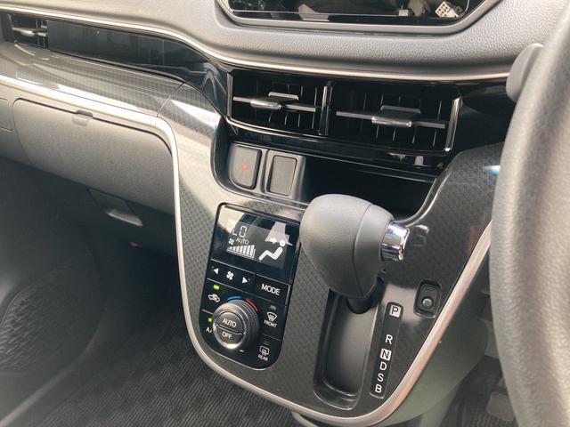 カスタム XリミテッドII SAIII 運転席シートヒーター パノラマモニター対応 LEDヘッドライト 純正14インチアルミホイール(50枚目)