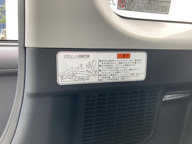 カスタムG ターボ 両側パーワースライドドア LEDヘッドライト 純正15インチアルミホイール(50枚目)