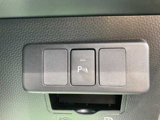 カスタムG ターボ 両側パーワースライドドア LEDヘッドライト 純正15インチアルミホイール(60枚目)