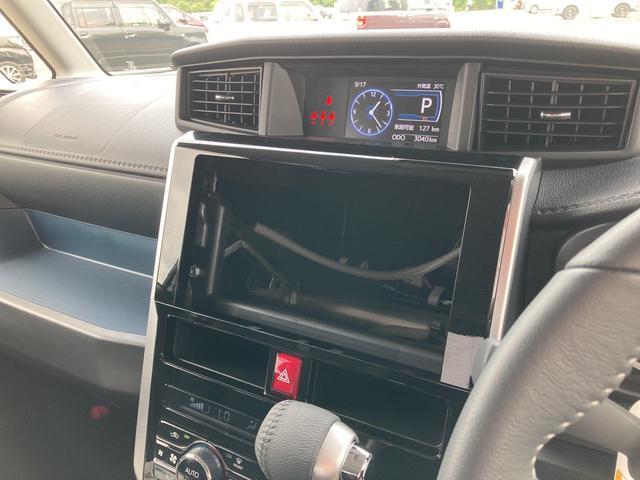 カスタムG ターボ 両側パーワースライドドア LEDヘッドライト 純正15インチアルミホイール(71枚目)