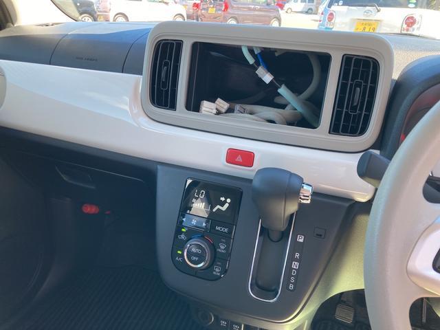 G リミテッド SAIII 前席シートヒーター パノラマモニター対応 LEDヘッドライト コーナーセンサー(10枚目)