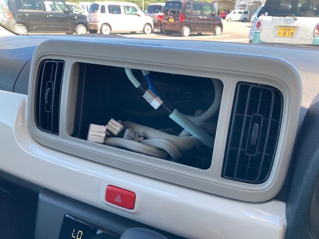 G リミテッド SAIII 前席シートヒーター パノラマモニター対応 LEDヘッドライト コーナーセンサー(48枚目)