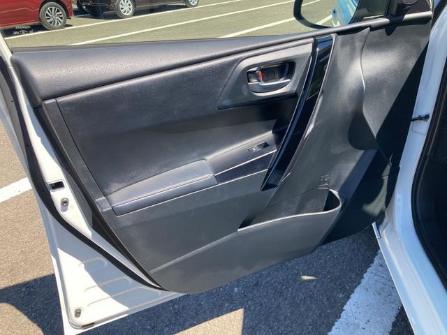 150X Sパッケージ ナビ バックカメラ 運転席シートリフター キーフリー ステアリングスイッチ(25枚目)