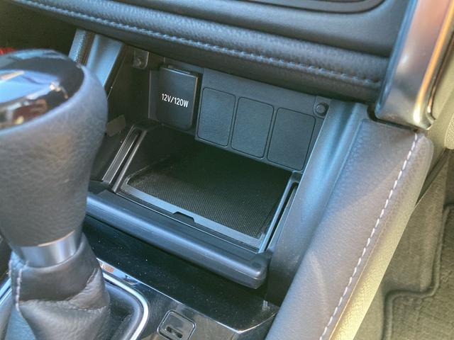 150X Sパッケージ ナビ バックカメラ 運転席シートリフター キーフリー ステアリングスイッチ(55枚目)