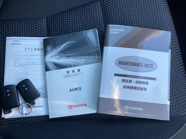 150X Sパッケージ ナビ バックカメラ 運転席シートリフター キーフリー ステアリングスイッチ(64枚目)