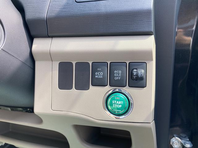 X オートエアコン キーフリー アイドリングストップ機能 エンジンプッシュスタート(44枚目)