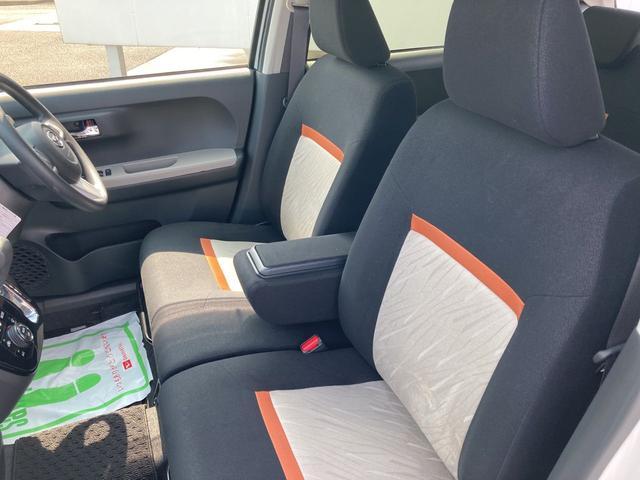 スタイル ブラックリミテッド SAIII パノラマモニター対応 コーナーセンサー 運転席シートリフター キーフリー(13枚目)