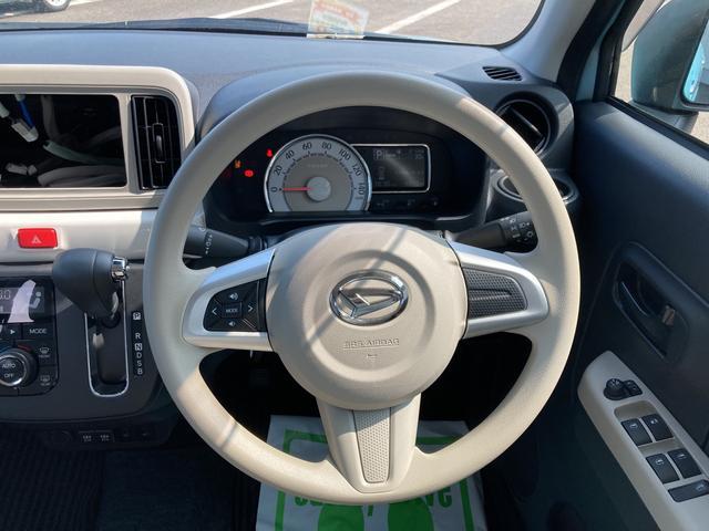 G リミテッド SAIII 運転席助手席シートヒーター パノラマモニター対応 LEDヘッドライト(16枚目)