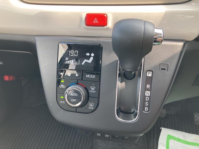 G リミテッド SAIII 運転席助手席シートヒーター パノラマモニター対応 LEDヘッドライト(50枚目)
