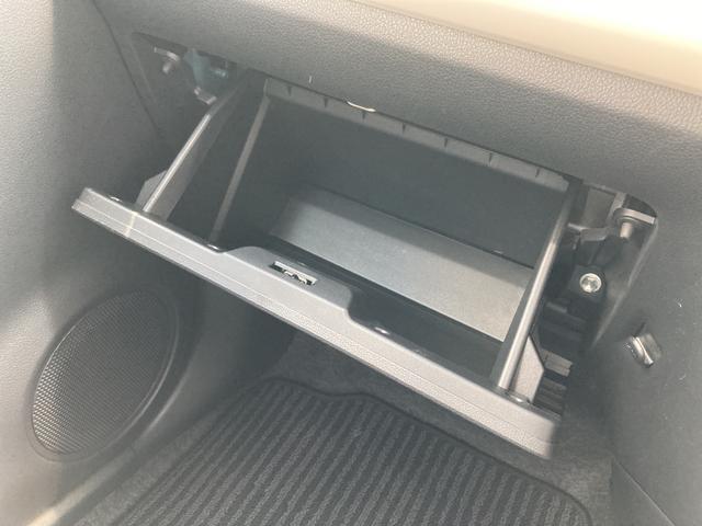 G リミテッド SAIII 運転席助手席シートヒーター パノラマモニター対応 LEDヘッドライト(58枚目)