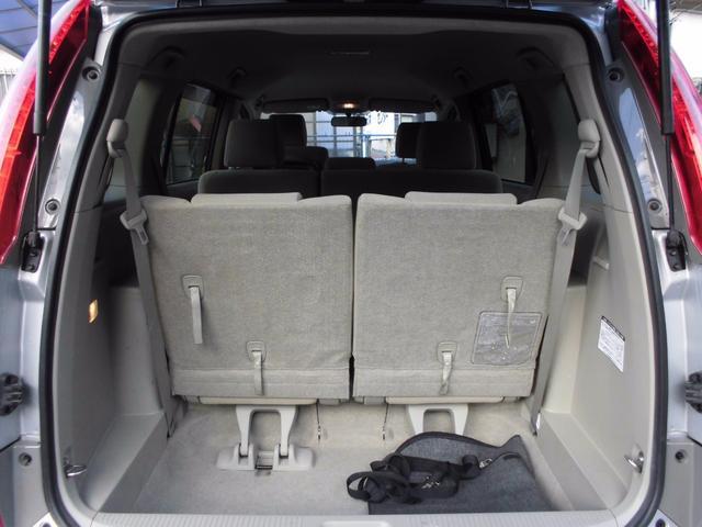 トヨタ アイシス L ウェルキャブ助手席電動昇降シート