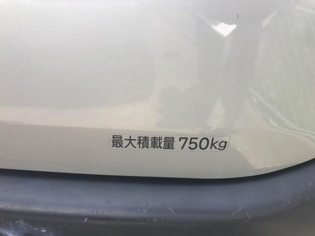 「トヨタ」「タウンエースバン」「その他」「福岡県」の中古車5
