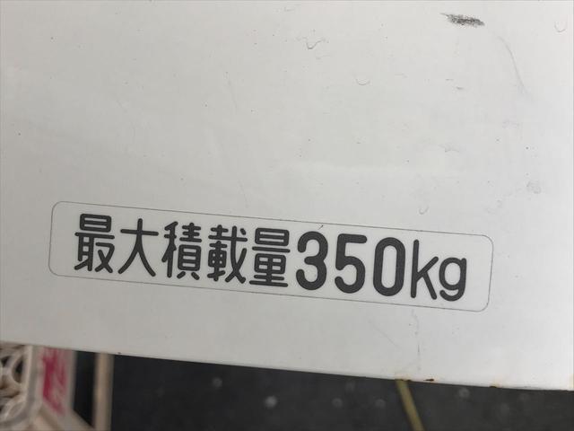 「トヨタ」「ピクシスバン」「軽自動車」「福岡県」の中古車4