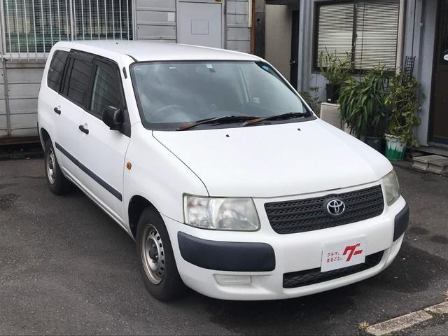 「トヨタ」「サクシードバン」「ステーションワゴン」「福岡県」の中古車3
