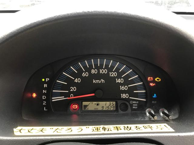 「トヨタ」「サクシードバン」「ステーションワゴン」「福岡県」の中古車13