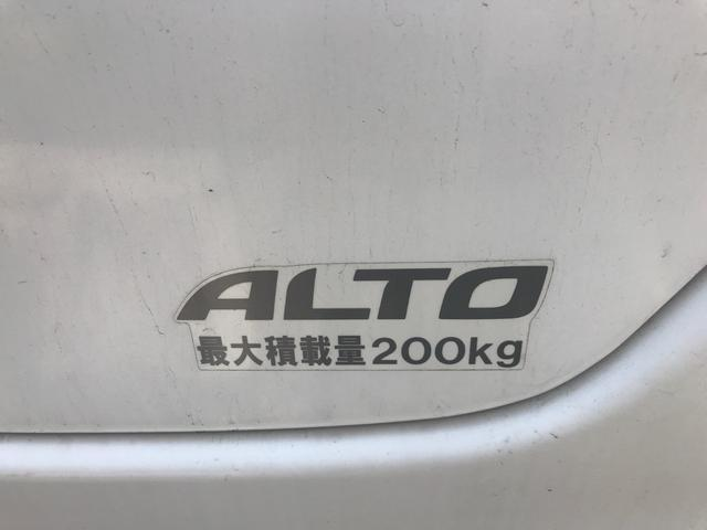 「スズキ」「アルト」「軽自動車」「福岡県」の中古車5