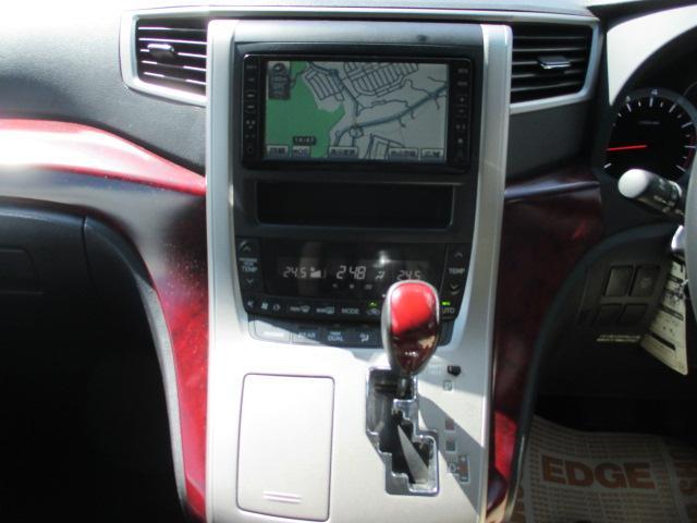 トヨタ アルファード 240S 両側パワスラ フリップダウン ETC バックカメラ
